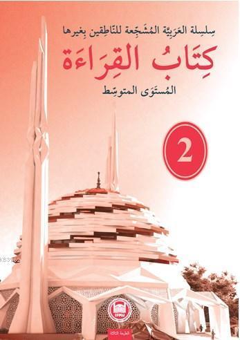 Kitabu'l-Kıraat 2