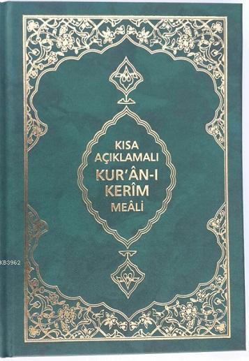 Kısa Açıklamalı Kur'an-ı Kerim Meali (Mahmut Kısa)