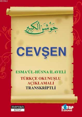 Cevşen / Esma'ul-Hüsna İlaveli (Cep); Türkçe Okunuşlu, Açıklamalı, Transkriptli