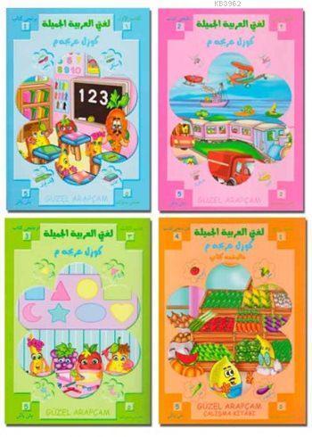 Güzel Arapçam Seti (1. Seviye - 4 Kitap)