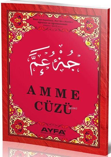 Amme Cüzü (Ayfa-019, Orta Boy, Şamua)
