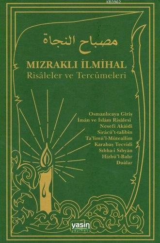Mızraklı İlmihal (Tek Renk); Risaleler ve Tercümeleri