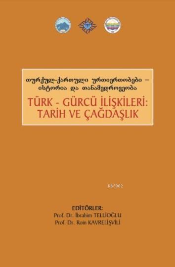 Türk Gürcü İlişkileri Tarih ve Çağdaşlık