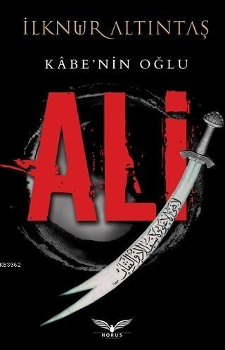 Kabe'nin Oğlu Ali