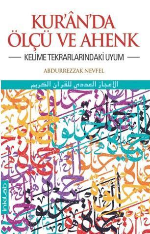 Kur'ân'da Ölçü ve Ahenk; Kelime Tekrarlarındaki Uyum