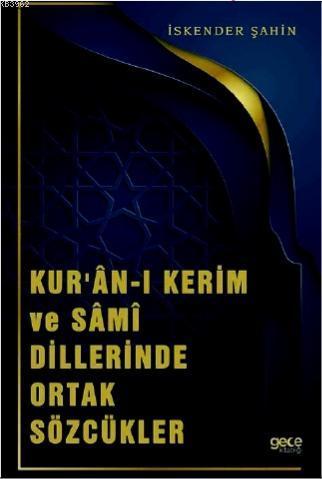 Kur'an-ı Kerim ve Samî Dillerinde Ortak Sözcükler