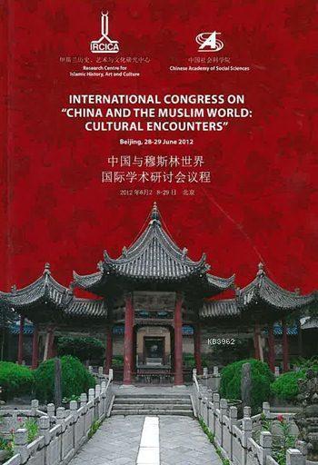 International Congress on