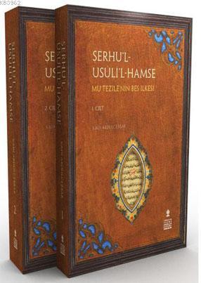 Şerhu'l-Usûli'l-Hamse