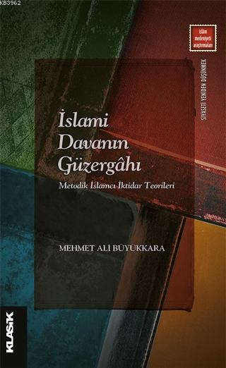 İslami Davanın Güzergahı; Metodik İslamcı İktidar Teorileri