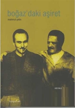 Mahmut Çetin