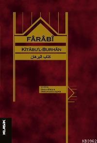 Kitabu'l - Burhan