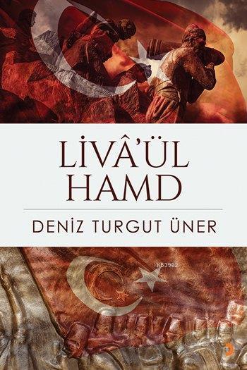 Livâ'ül Hamd
