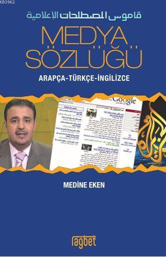 Medya Sözlüğü; Arapça - Türkçe - İngilizce