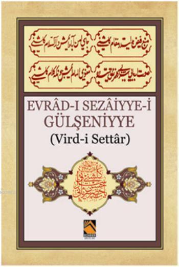 Evrad-ı Sezaiyye-i Gülşeniyye; Vird-i Settâr