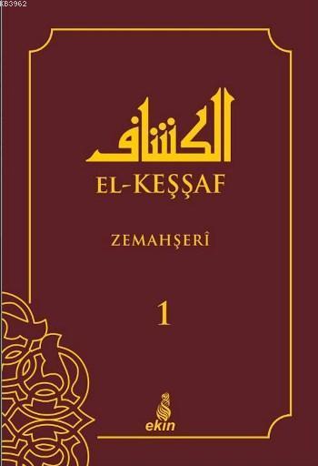El-Keşşaf 1