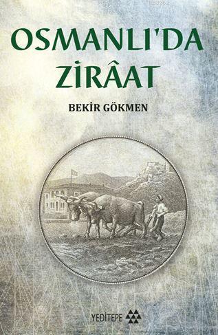 Osmanlı 'da Ziraat
