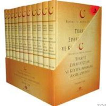Türkiye Edebiyatçılar ve Kültür Adamları Ansiklopedisi (Ciltli); (11 Cilt - 11.200 Biyografi)