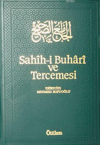 Sahih-i Buhari ve Tercemesi / 15. Cilt