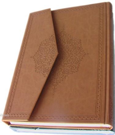 Kur'an-ı Kerim (Bilgisayar Hatlı, Mühürlü, RahleBoy, Kuşe, 5 Renk)