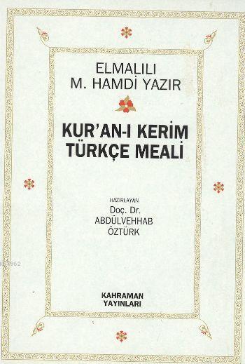 Kuran ı Kerim ve Türkçe Meali Cep Şamua