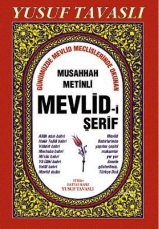 Musahhah Metinli Mevlid-i Şerif (B13)