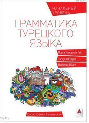 Rusça Konuşanlar İçin Türkçe Dil Bilgisi