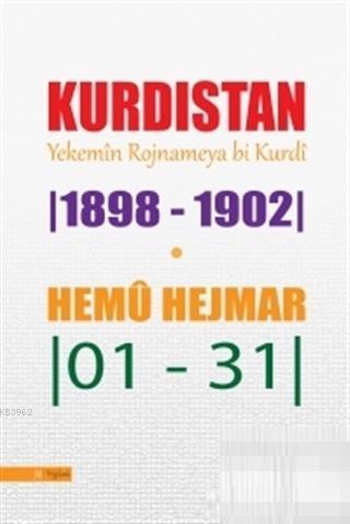 Kurdistan Yekemin Rojnameya bi Kurdi (1898 - 1902)