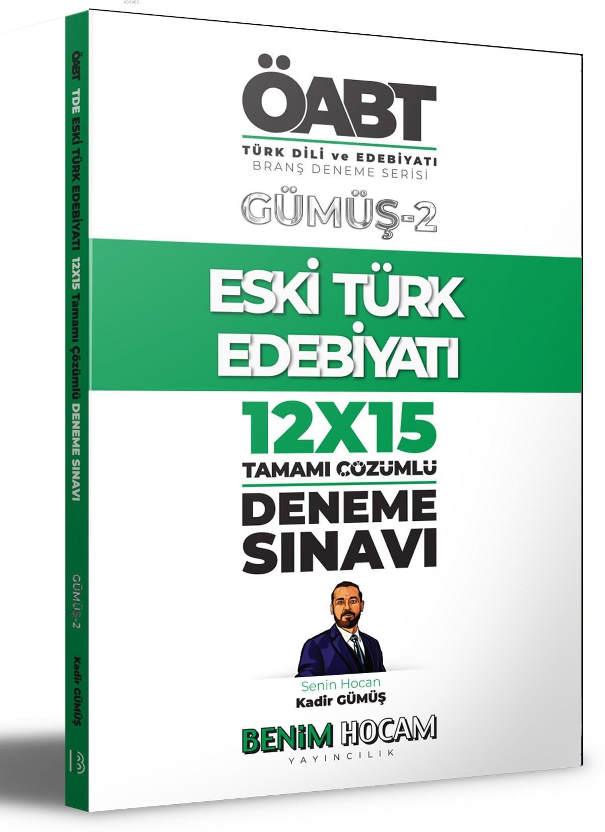 2021 KPSS Gümüş Serisi 2 ÖABT Türk Dili ve Edebiyatı Eski Edebiyatı Deneme Sınavları Benim Hocam