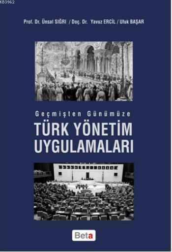 Türk Yönetim Uygulamaları