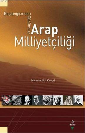 Arap Milliyetçiliği; Başlangıcından Günümüze