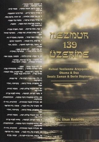 Mezmur 139 Üzerine
