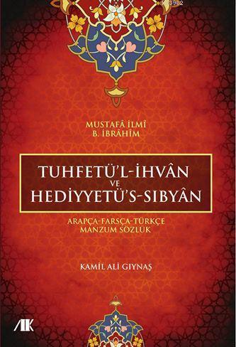 Tuhfetü'l-İhvan ve Hediyyetü's-Sıbyan; Arapça - Farsça - Türkçe Manzum Sözlük