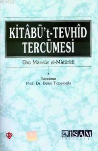 Kitabü't-Tevhid Tercümesi