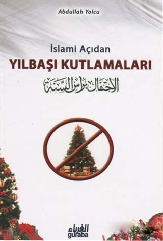 Abdullah b. Abdulhamid el-Eseri