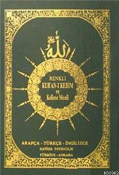 Renkli Kur'an-ı Kerim ve Kelime Meali (Arapça-Türkçe-İngilizce)