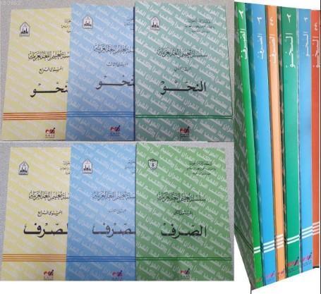 Silsiletül Talimül Lugatil Arabiyye (Sarf 3 + Nahiv 3  Takım 6 kitap)