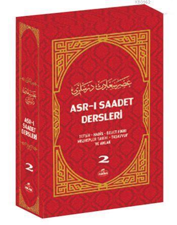 Asr-ı Saadet Dersleri 2; Tefsir - Akaid - Siyer - İlmihal - Sahabe Hayatı (İthal)