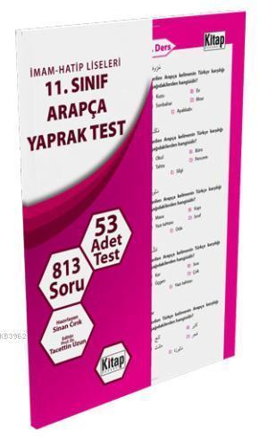 11. Sınıf Arapça Yaprak Test