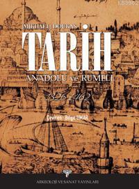 Tarih Anadolu ve Rumeli  (1326-1462)