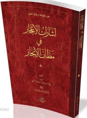 İşarat-ül İcaz; (Orta Boy, Arapça)