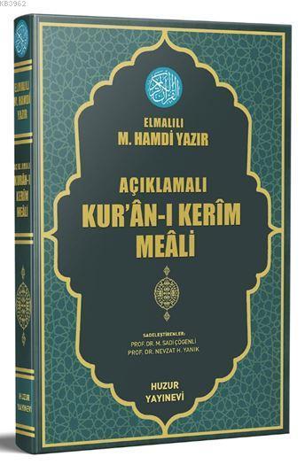 Açıklamalı Kur'an-ı Kerim Meali (Orta Boy Metinsiz -Kod:074)