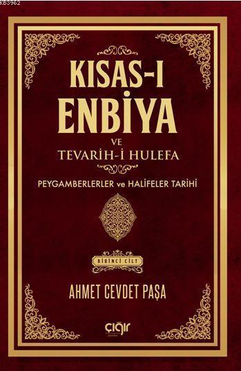 Kısas-ı Enbiya Ve Tevârih-i Hulefa; Peygamberler ve Halifeler Tarihi