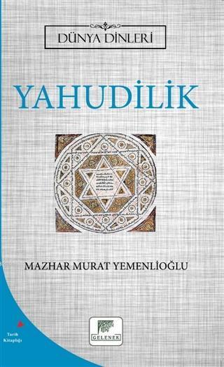 Yahudilik - Dünya Dinleri