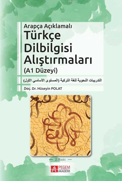 Arapça Açıklamalı Türkçe Dilbilgisi Alıştırmaları (A1 Düzeyi)