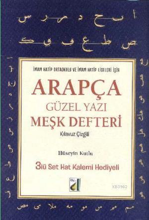 Arapça Güzel Yazı Meşk Defteri; (3 lü Set Hat Kalemi Hediyeli)