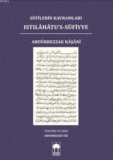 Sufilerin Kavramları / Islahatu's-Sufiye