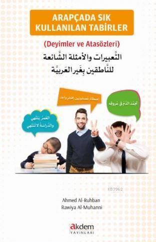 Arapçada Sıkça Kullanılan Tabirler (Deyimler ve Atasözleri)
