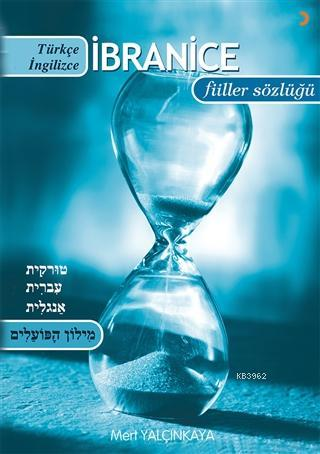 Türkçe-İbranice-İngilizce / İbranice-Türkçe-İngilizce Çekimli Fiiller Sözlüğü
