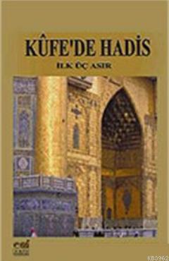 Kufe'de Hadis