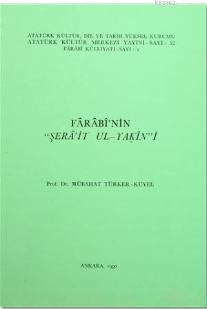 Farabi'nin Şera'it Ul-Yakin'i